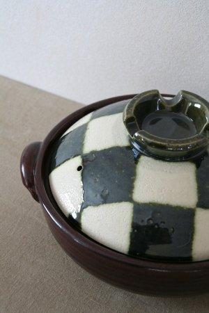 画像1: 織部市松 土鍋